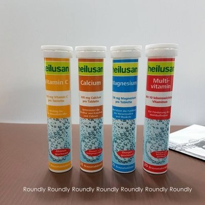 【Roundly圓】 德國 Heilusan 好立善 發泡錠 ,維他命C丶綜合維他命丶鈣丶鎂任選