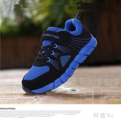 中大尺碼男童運動鞋款韓版透氣網面跑步鞋中大童網鞋小學生兒童鞋子 js10113