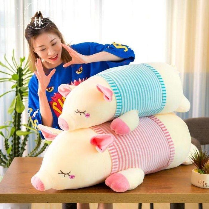 豬公仔毛絨玩具睡覺抱枕頭情侶布偶娃娃女生日禮物可愛趴趴豬