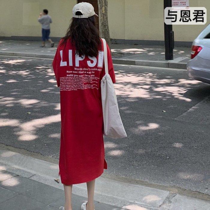 【與恩君9316】慵懶bf風印花過膝中長款連衣裙大碼遮肚t恤裙女裝