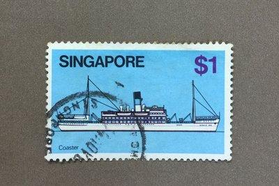 【薇薇安‧郵居】【新加坡郵票Singapore】1 cents{舊票}