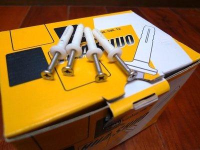 附發票*東北五金*正台灣製專業 尼龍壁虎螺絲釘 塑膠壁虎 尼龍螺絲壁虎 (不銹鋼5.0)!