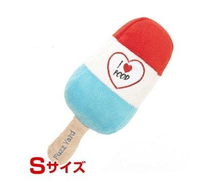 貝果貝果 日本 Fuzz Yard 三色 雪糕 造型 塑膠聲 啾啾 發聲 咬咬 玩具S [T1463]