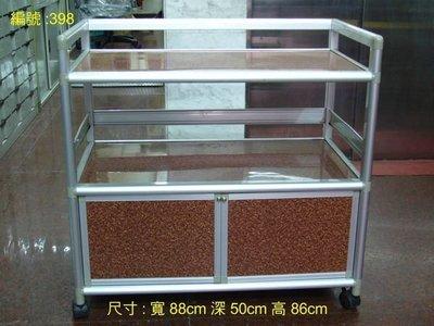 3.0尺單連箱收納櫃