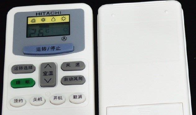 日立空调遥控器 KF KFR 系列