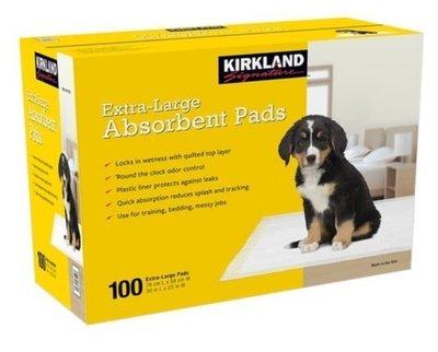 (漾霓)-代購~Kirkland 科克蘭 多用途高吸收力 吸水墊/維修汽車/尿布墊 100張-956696