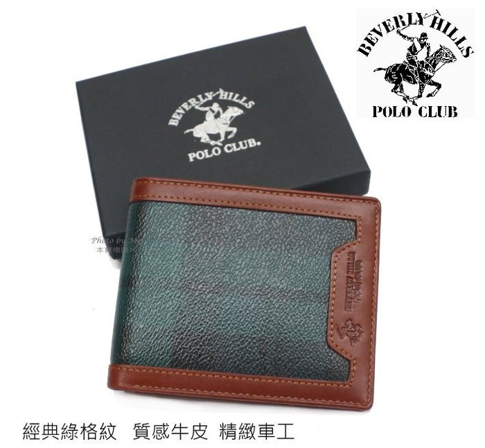 【Beverly Hills Polo Club】經典綠格紋POLO 短夾 (BH2064)
