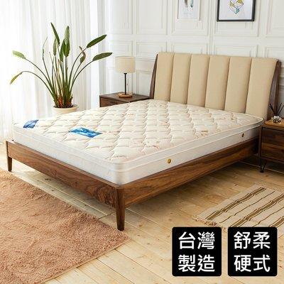 Ahouse羅德硬式三線舒柔單大3.5尺獨立筒彈簧床墊     製