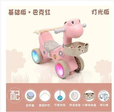 春季上新 燈光搖馬塑料兒童木馬帶護欄搖搖車寶寶周歲生日禮物玩具馬騎騎馬