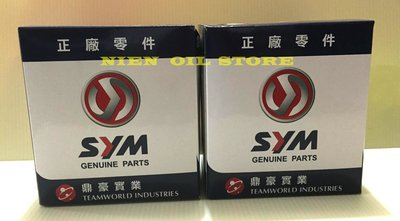 【Nien Oil Store】SYM 三陽 Fighter New Fighter R1 125  HKA 空濾