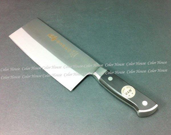 § Color House § 金太郎 三合鋼文武角型刀 角型片刀 剁刀 28cm