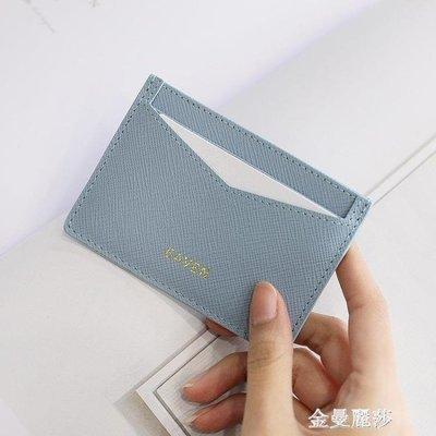 女式卡包個性小卡夾女士簡約名片夾小巧卡片包卡套超薄SUN