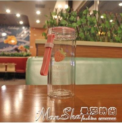 水杯草莓雙層玻璃杯戶外便攜男女學生水杯隔熱防燙小清新文藝玻璃
