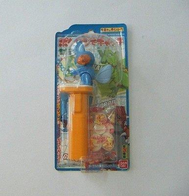 陽光一品~~ 神奇寶貝糖果供應器-2-藍~~ (特價品)