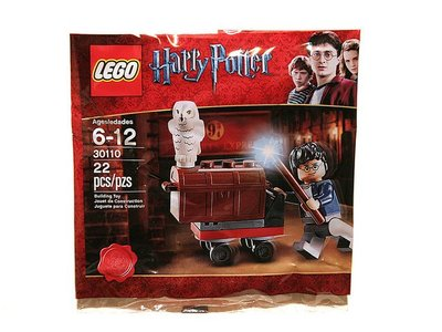 全新現貨 30110 LEGO Harry Potter Trolley polybag