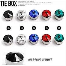 【鐵BOX】N249 獨家款 《9mm立體切割閃亮鋯石強力磁鐵耳環》 耳鑽 免打洞 單個價