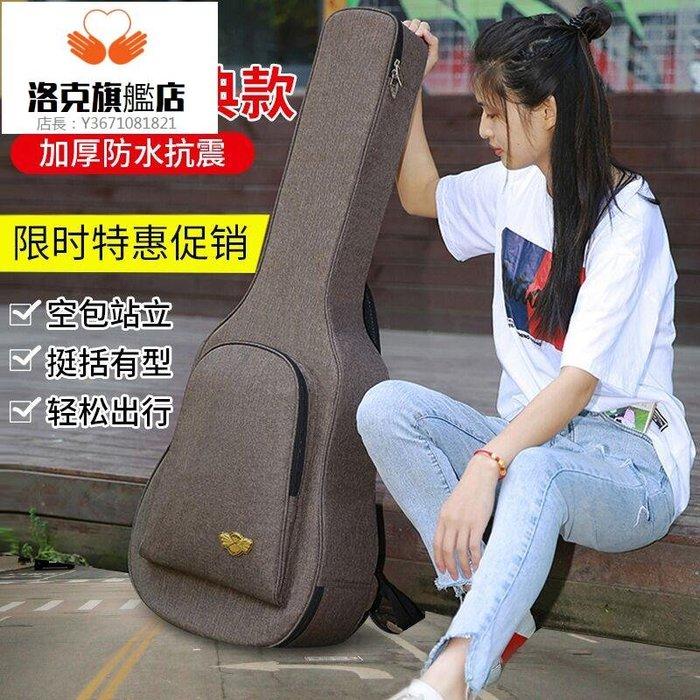 預售款-LKQJD-41寸標準42寸民謠雙肩吉他包袋套加厚防水防震經典款咖啡色*優先推薦