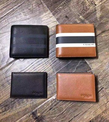 NaNa代購 COACH 75086 兩色可選 新款條紋短夾 男士皮夾 時尚大氣 運動風格 附代購憑證