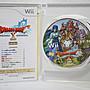 日版 Wii 勇者鬥惡龍 10 覺醒的五種族 DRAGON QUEST X