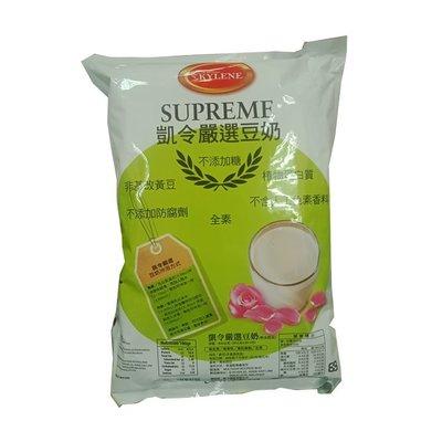 《小瓢蟲生機坊》凱令 - 嚴選豆奶 30gx20包/袋 非基改 沖泡 豆奶 豆漿