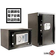 忠誠.捍將H20+H50智慧保險箱組 家用 保險櫃 迷你 密碼保險箱 可入牆 防盗 珍貴 安全 記憶功能20E50P