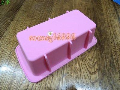 矽膠小土司盒 矽膠模 矽膠蛋糕模 皂模~ 108元