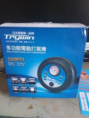 (原廠盒裝~庫存出清) Trywin 多功能電動 打氣機 充氣 輪胎 單車 汽車