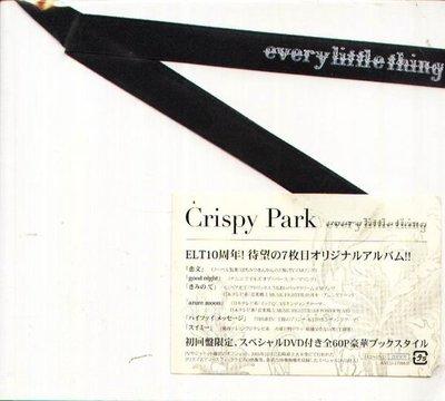 (日版全新未拆) Every Little Thing - Crispy Park - 初回限定盤 CD+DVD