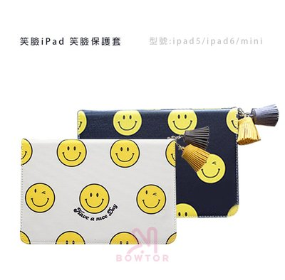 光華商場。包你個頭【APPLE】 iPad 5 air 1代笑臉圖案保護皮套 全包邊三檔位支撐 手帶+流蘇