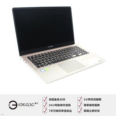 「點子3C」Asus VivoBook K530FN 15.6吋筆電 i7-8565U【保固到2021年4月】8G 1TB MX150 2G獨顯 BJ922