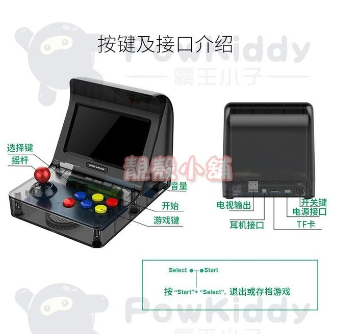 靚殼小舖 現貨 附遙桿 3000款遊戲 復古遊戲機 經典懷舊任天堂 復古迷你掌上遊戲機 支援SD卡擴充 月光寶盒 街機