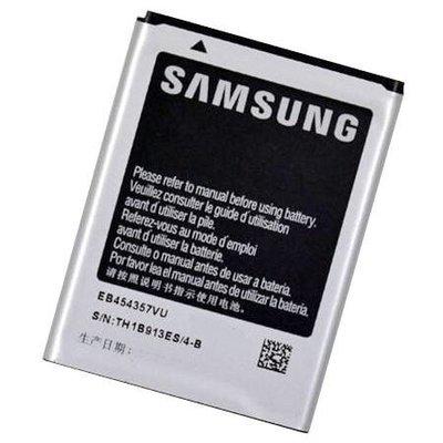 SAMSUNG - Galaxy S5380 Battery