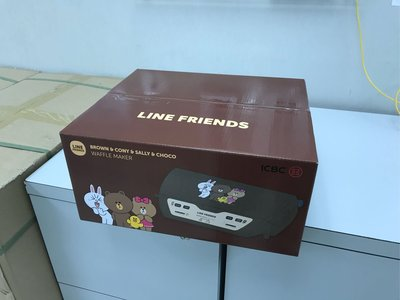 ICBC Line 多用途窩夫烘烤機
