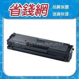 Samsung MLT-D111S D111 D111S 黑色相容碳粉匣 M2070F M2070FW M2070