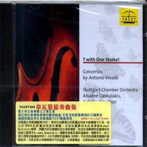 韋瓦第協奏曲集 Vivaldi: Concertos.Stuttgart Chamber--- TACET205