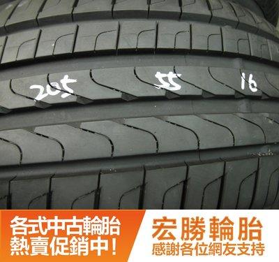 【新宏勝汽車】中古胎 落地胎 二手輪胎:B170.205 55 16 倍耐力 新P7 9成 4條 含工6000元