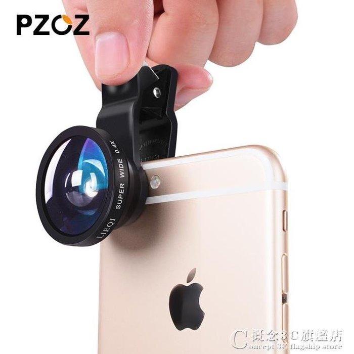 手機鏡頭高清外置廣角魚眼微距聚焦攝像單反拍照相機攝影神器