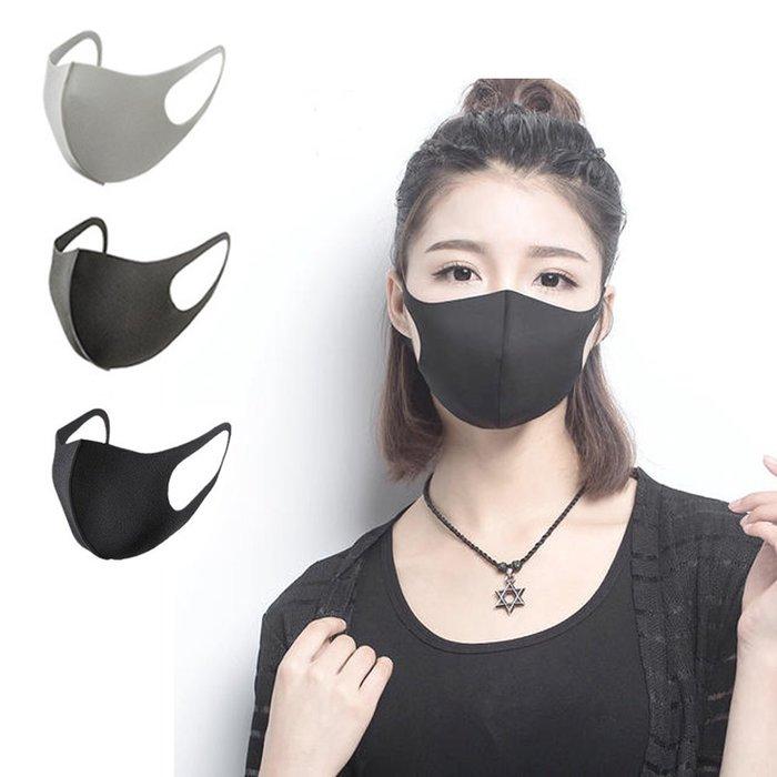 【24H出貨】3D立體口罩 成人款 可水洗 立體口罩 口罩 防霧霾 PM2.5 防塵花粉 居家