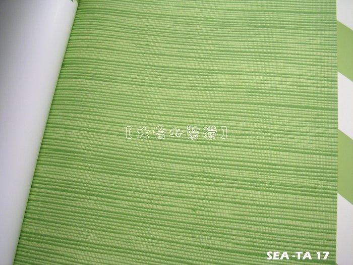 【大台北裝潢】美國Seabrook進口壁紙TA* Jamaica Grass 編織素色(3色)