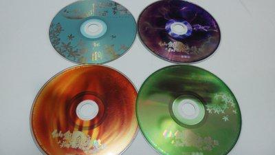 紫色小館-64--------仙劍奇俠傳 3{安裝片1.2.3.+遊戲片+未公開音樂珍藏集}