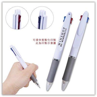 【贈品禮品】B2282 P13止滑雙色原子筆/雙色中性筆/廣告筆 原子筆 贈品筆 禮品筆 印刷印字宣傳設計送禮 客製化
