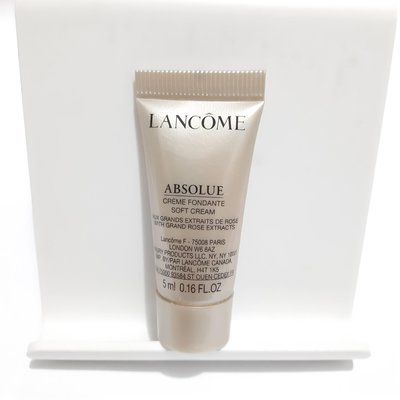 Lancome Absolue Cream (Soft) 極緻完美玫瑰面霜 5ml