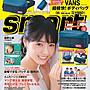 ☆MYWAY ZAKKA☆日文雜誌smart附錄【VANS 多功能雙色腰包】