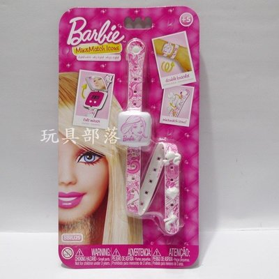 *玩具部落*芭比 Barbie 三合一 LED手錶 特價99元
