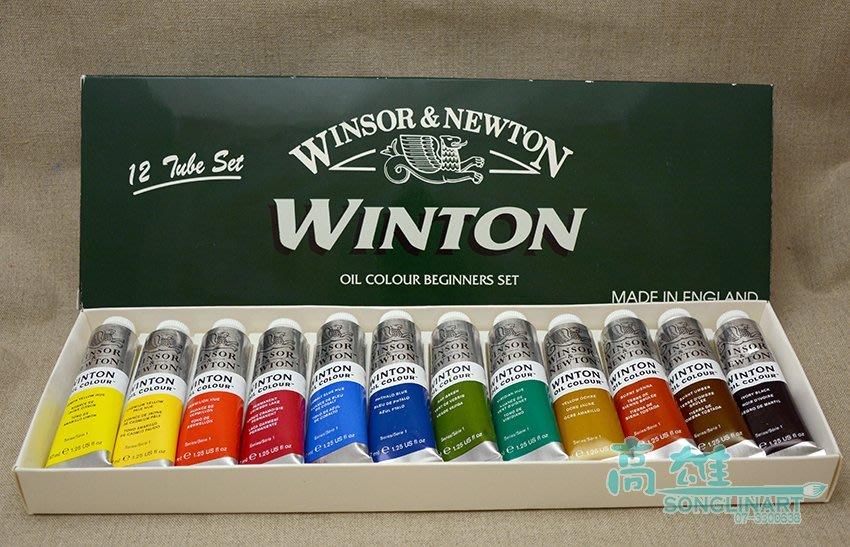 【美術社直營Y】Winsor & Newton Oil Colour 英國牛頓油畫顏料 紙盒裝
