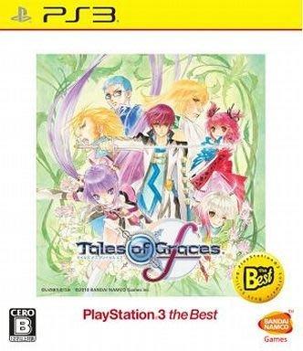 PS3 時空幻境 美德傳奇 F BEST版 (Tales of Graces F the Best) 純日版 全新品
