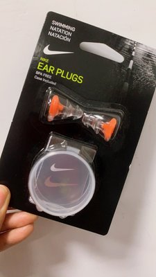 ~BB泳裝~ NIKE 游泳專用成人耳塞組 EAR PLUGS 附盒NESS9175-618