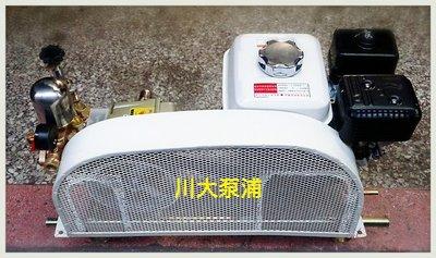 【川大泵浦】鑽石牌 TS-22 附本田 5.5HP GX160引擎 加裝保護蓋/洗車機/ 動力噴霧送水兼用機 TS22
