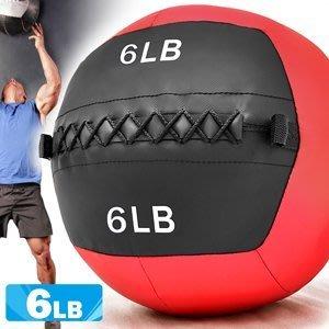 負重力6LB軟式藥球2.7KG舉重量訓練球wall ball壁球牆球沙球沙袋沙包非彈力量健身C109-2306【推薦+】