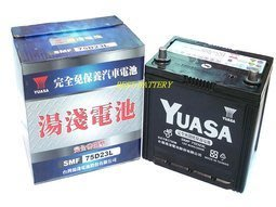 三重電池 蘆洲電池 萬華電池 中和電池 內湖電池 南港電池 石牌電池 台製湯淺電池 YUASA 75D23LRS 舊換新